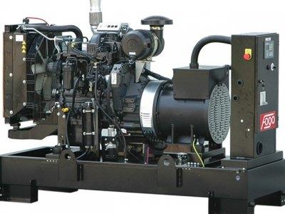 Agregat prądotwórczy FOGO FDF 60 IS